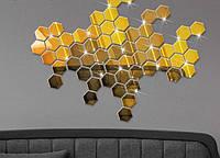 Зеркало золото 3 штуки шестиугольное наклейка 46*40 мм