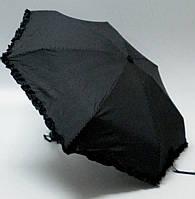 Зонт от дождя женский с рюшами черный