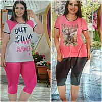 Комплект капри и футболка больших размеров