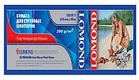 Бумага Lomond для струйных принтеров, Premium полуглянцевая, 200 г/м2, 610 мм х 30 метров