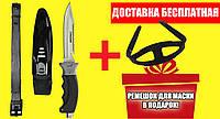 Ножи для дайвинга и подводной охоты Cressi Sub Borg крейси саб борг