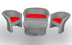 Комплект мебели из ротанга Изюминка