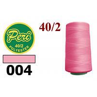 Нитки д/шиття 100% поліестер, 40/2, Вес:Бр/Нт=133/115г/4000яр.(004), рожевий
