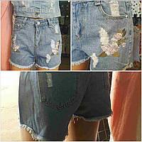 Шорты джинсовые молодежные