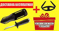 Нож подводная охота Cressi Sub Killer крейси саб киллер