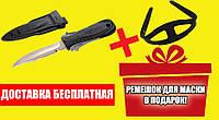 Подводный нож Omer Miniblade омер миниблейд