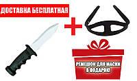 Нож для подводной охоты Cressi Sub Supertotem крейси саб супертотам