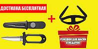 Нож для подводной охоты Seac Sub Wanted 900