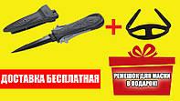 Нож для подводной охоты Omer Laser омер лазер