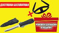 Нож подводный Omer Miniblade Blunt Tip (тупой конец лезвия)