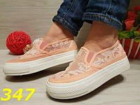 Слипоны бежевые дышащие кружево, женская обувь, кроссовки
