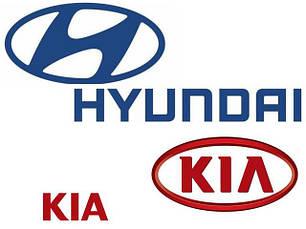 Запчастини та комплектуючі для Hyundai/KIA