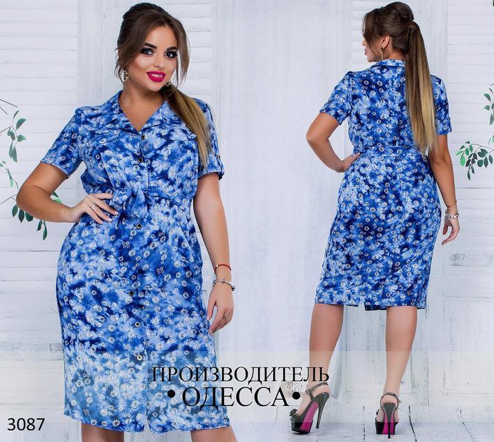 c6717e2551c Летнее платье халат на пуговицах штапель джинс размеры 50