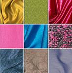 Разновидности тканей