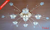 Люстра галогенная потолочная с светодиодной подсветкой 12176/13