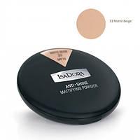 Матирующая пудра для лица - IsaDora Anti Shine Mattifying Powder SPF 15 (Оригинал) №31 Matte Beige