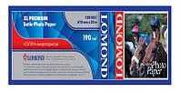 Бумага Lomond для струйных принтеров, Premium Satin, 190 г/м2, 610 мм х 30 метров