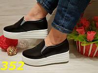 Слипоны на платформе 5см черные эко-кожа, женская обувь, кроссовки