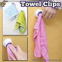 """Держатели для полотенец - """"Towel Clips"""" - 2 шт."""