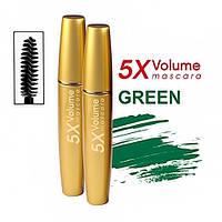 Стойкая цветная тушь от maXmar 5х GREEN