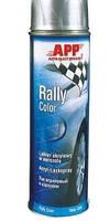 Спрей APP Rally Color краска акриловая серебристая 500 мл