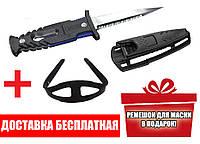 Нож подводного охотника Omer Shogun омер шоган