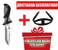 Нож дайвера AquaLung Mini Zak 2 Аквалунг мини зак 2