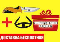 Нож дайвера AquaLung Mini Zak 1 Аквалунг мини зак