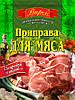 "Приправа для мяса 30 г  ТМ ""Впрок"""