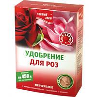 Добриво для троянд Чистий лист 300 гр./ Удобрение  для роз.