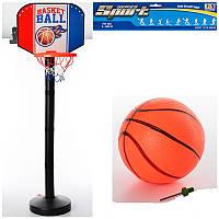 Детское баскетбольное кольцо на стойке M 1038, баскетбольный набор