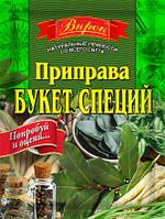 """Приправа букет специй 30 г  ТМ """"Впрок"""""""