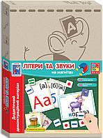 Карточки буквы и звуки на магнитах