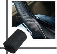 Оплетка на руль с перфорацией со шнуровкой черная