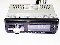 Автомагнитола Pioneer 6085 магнитола - Bluetooth AUX