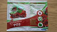 Спасатель роз инсектицид+ПАВ (3мл)+фунгицид+стимулятор (12мл)/10л/2сот