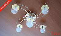 Люстра галогенная потолочная  с светодиодной подсветкой 12182/5