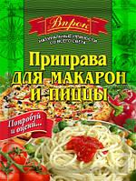 """Приправа для макарон и пиццы 30 г  ТМ """"Впрок"""""""