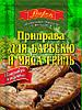 """Приправа для барбекю и мяса гриль 30 г  ТМ """"Впрок"""""""