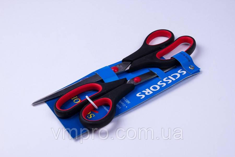Ножницы канцелярские, набор 2 шт. №HH-7.5-9.5 дюйма, офисные ножницы