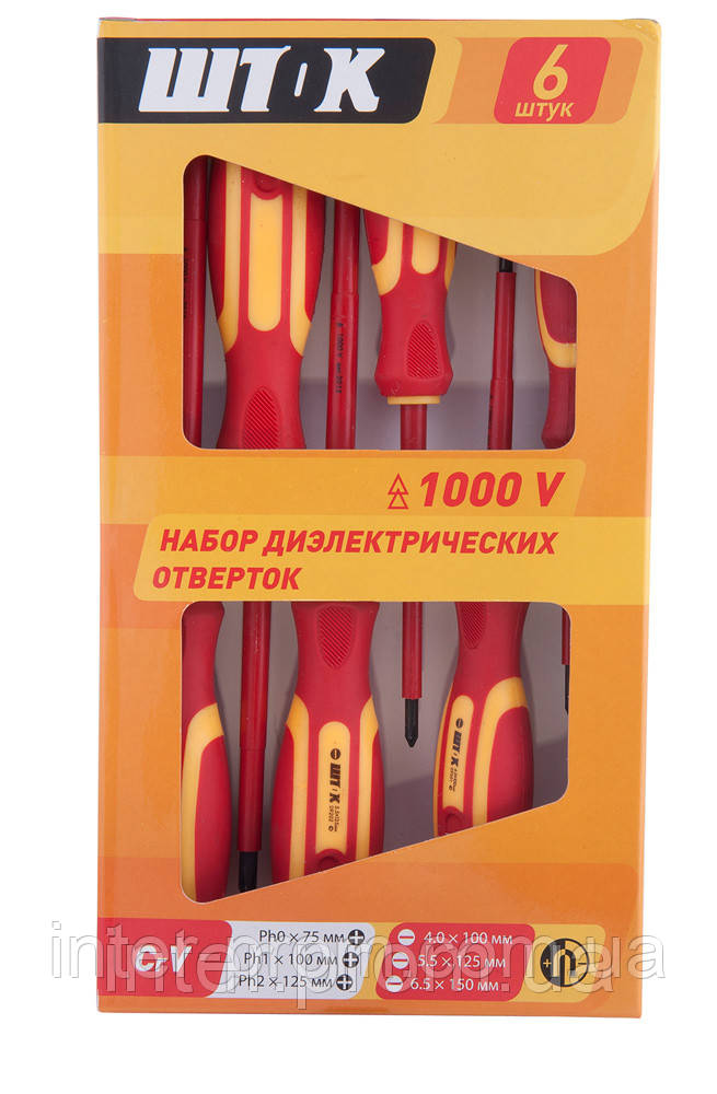 Набор отвёрток из 6 шт, 1000V