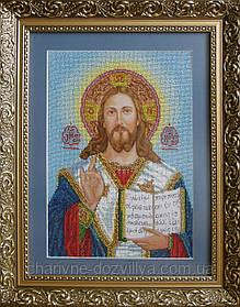 """Схема для вышивки бисером икона """"Ісус - Пантократор (Вінчальна пара велика)"""