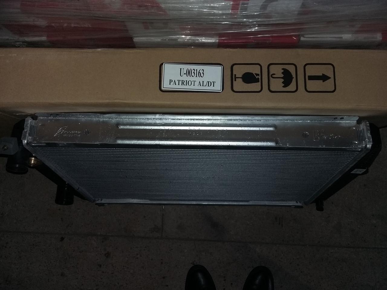 Радиатор УАЗ Патриот 3163 ал., дв.409 Бензин пр-во Иран Радиатор