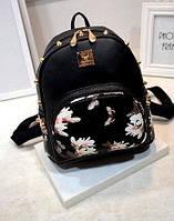 Женский городской рюкзак в цветах