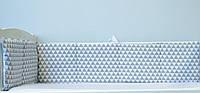 Бортики защитные для кроватки «Скандинавские холмики»