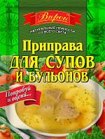 """Приправа для супов и бульонов 30 г  ТМ """"Впрок"""""""