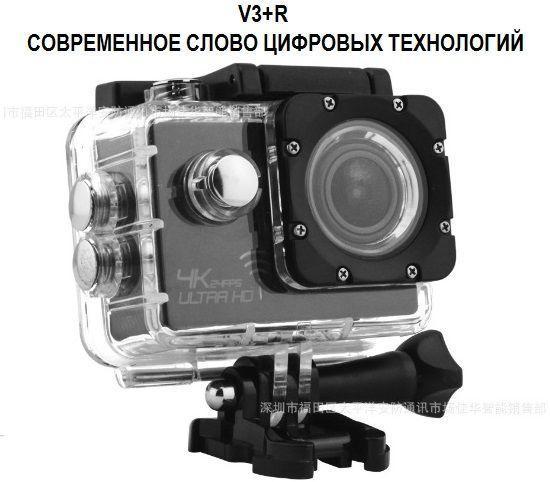 Экшн камера 4K V3+R wi-fi 4k видео Ultra HD Лучший Выбор