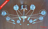 Люстра галогенная потолочная с светодиодной подсветкой 13403/8