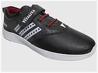 Детские кроссовки чёрные на белой подошве для мальчика VITALIYA, размеры 28-36