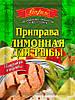 """Приправа лимонная для рыбы 30 г  ТМ """"Впрок"""""""